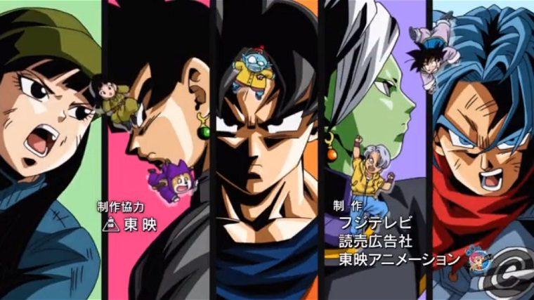 Dragon Ball Super: Trunks del futuro