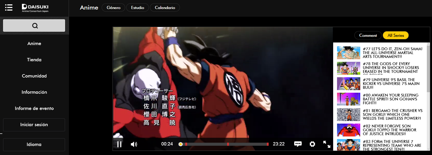 dragon ball super en Daisuki